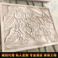 雕刻工艺品 定制文化墙浮雕砂岩摆件 公园卡通游乐场雕塑厂家直销