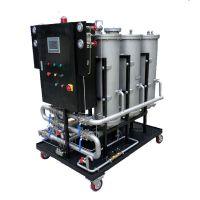 宏圣隆乳化油破乳脱水去杂,真空滤油机,透明油润滑油净化滤油机