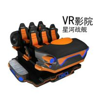 全影汇VR 供应 星河战舰 6人座