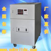 供应三相智能程控变频变压电源15KW交流调压调频变频器JL-33015
