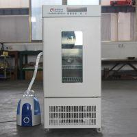 供应越特牌250L霉菌培养箱(带加湿功能)