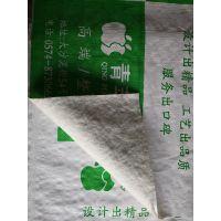 合肥厂家直销编织袋针织棉地膜印刷定制