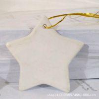 陶瓷小挂件 五角星形状的小瓷片 热转印涂层瓷片  送吊绳