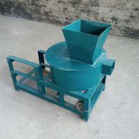 厂家直销打浆机 家用型制泥机 便捷式粉沫机