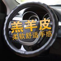 海马S7骑士323丘比特S5普力马M3海福星福美来M5三代方向盘套真皮