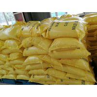 伊恩艺康 烟气湿法脱硫复合增效剂FGD9001