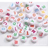 字母珠 26个字母 厂家直销 亚克力珠 正方形 心形 可定制