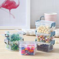 魔扣收纳盒文具整理盒家用透明多层叠加带盖饰品盒办公桌面杂物盒
