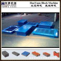 路面砖砌块成型机模具 水泥砖机模具 福建厂家专业制造