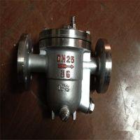 丽水市供应铸钢 CS41H-40C DN125 自由浮球式蒸汽疏水阀