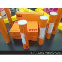 德国UTP 7015Mo镍基焊条E NiCrFe-2焊条