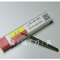硬质合金数控铣刀550系列