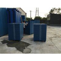 巫山塑胶卡板 1米x1米 网状双面塑料托盘生产厂家 云舟塑胶