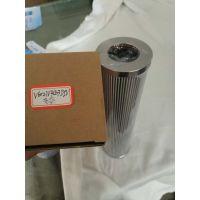 电厂专用 抗燃油滤网V6021V4C03 D1V 威格士滤芯 艾铂锐现货
