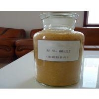 特价软化水树脂 001*7交换树脂近期价格icw