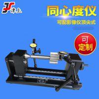 式高精度偏摆仪压轮式同轴度测量仪端面跳动检测仪厂家