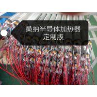 PTC半导体加热器半导体电锅炉电热管供应