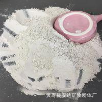 批发生产销售方解石粉 重钙粉 重质碳酸钙 量大优惠