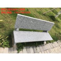 深圳石材厂家销售定做石材护栏,花岗岩栏杆,大护栏定做图片