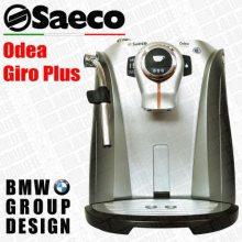 saeco咖啡机厂家指定维修 喜客咖啡机售后客服