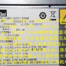 AcBel FSA128 EL1G 03X4374 03X3799 TS430冗余电源笼子