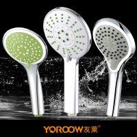 雅莱多功能增压花洒头淋浴手持花洒喷头卫生间塑料多功能淋浴头