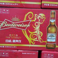 国产 小瓶 百威啤酒330ml x24瓶 批发 量大价优