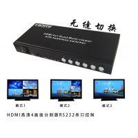 四口高清画面分割器HDMI无缝切换器4X1视频信号转换器四进一出
