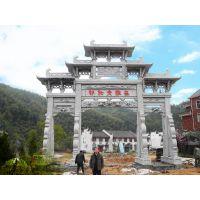 新农村牌坊设计制作工厂,山东石雕牌楼批发。