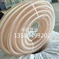 批发PU钢丝集尘软管工业吸尘钢丝管耐磨耐老化通风吸尘管