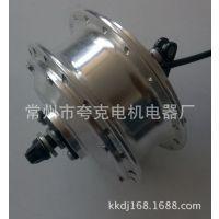 自行车电动车电机无刷有齿辐条电机轮毂电机12寸1416寸快拆电机