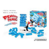 亲子桌面互动游戏益智叠叠乐玩具PENGUIN PANIC企鹅摇摆积木