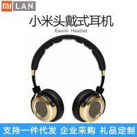 正品小米头戴式耳机 小米头戴线控高保真立体声高音质头戴式耳机