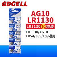 AG10 LR1130 L1131 189 389 LR54 GDCELL纽扣电池10粒通用