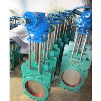 直销Z573X伞齿轮浆液阀|碳钢刀闸阀使用方法欢迎来电咨询
