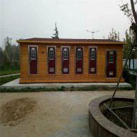 山西大同厕所/移动厕所/景区公共厕所环保移动公厕