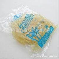 供应北塔牌橡皮筋 乳胶圈 橡皮圈  橡胶圈 100条/包(半径5.5CM)