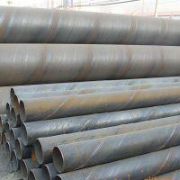 贵阳碳素钢焊接钢管 DN2400螺旋管生产厂家 Q235B大口径螺旋钢管