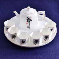 浩新瓷业陶瓷茶具 骨瓷茶具套装 中秋礼品茶壶茶盘礼品套装 旅行茶具套装
