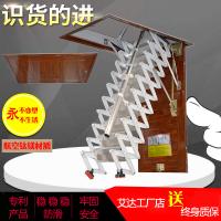 伸缩梯阁楼家用 折叠 升降小型家用复式楼梯室内电动楼梯艾达工厂