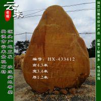 广东刻字石,景区标志石,奠基石,批发黄石