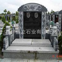 山东厂家批发公墓石碑 墓园陵园双人石材墓碑