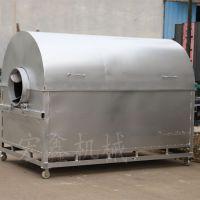 大型花生芝麻炒货机 菜籽滚筒电炒锅 大型全自动炒货机
