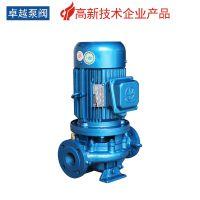 广州市铸铁离心泵 自来水增压泵 清水循环泵厂家