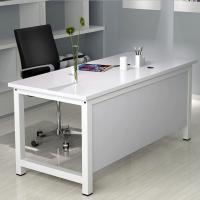 厂家定做职员办公桌现代简约主管老板会议桌椅组合家用电脑桌批发