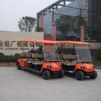 销售南京LT-A8+311座高尔夫电动游览车