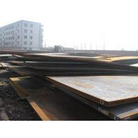 供应510L钢板、510L汽车大梁用热轧钢板【标准】