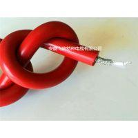 YVFBG卷筒用通讯扁平电缆斗轮机电缆、堆取料机电缆价格