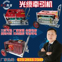 长云科技CY-Q5光缆牵引机多少钱一台,哪里有卖的