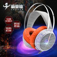梅赛德G6七彩发光电竞游戏耳机 抗暴力外设光裂纹发光耳机